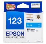 爱普生 T1232 青色墨盒 (高容)