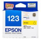 爱普生 T1234 黄色墨盒(高容)